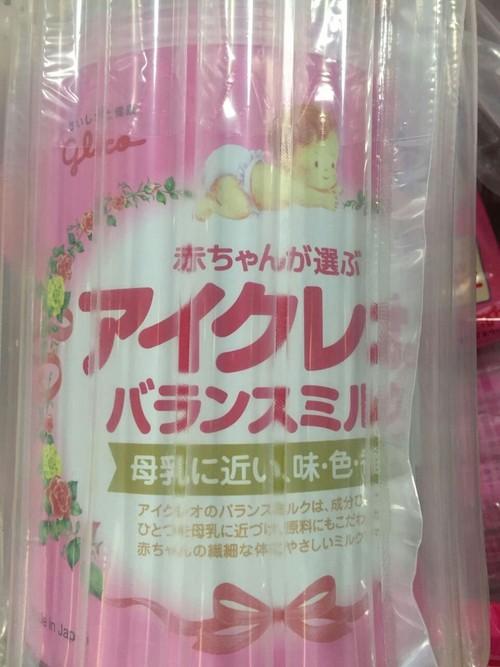 【晒单】日亚,日转网转运固力果奶粉第2单用SAL